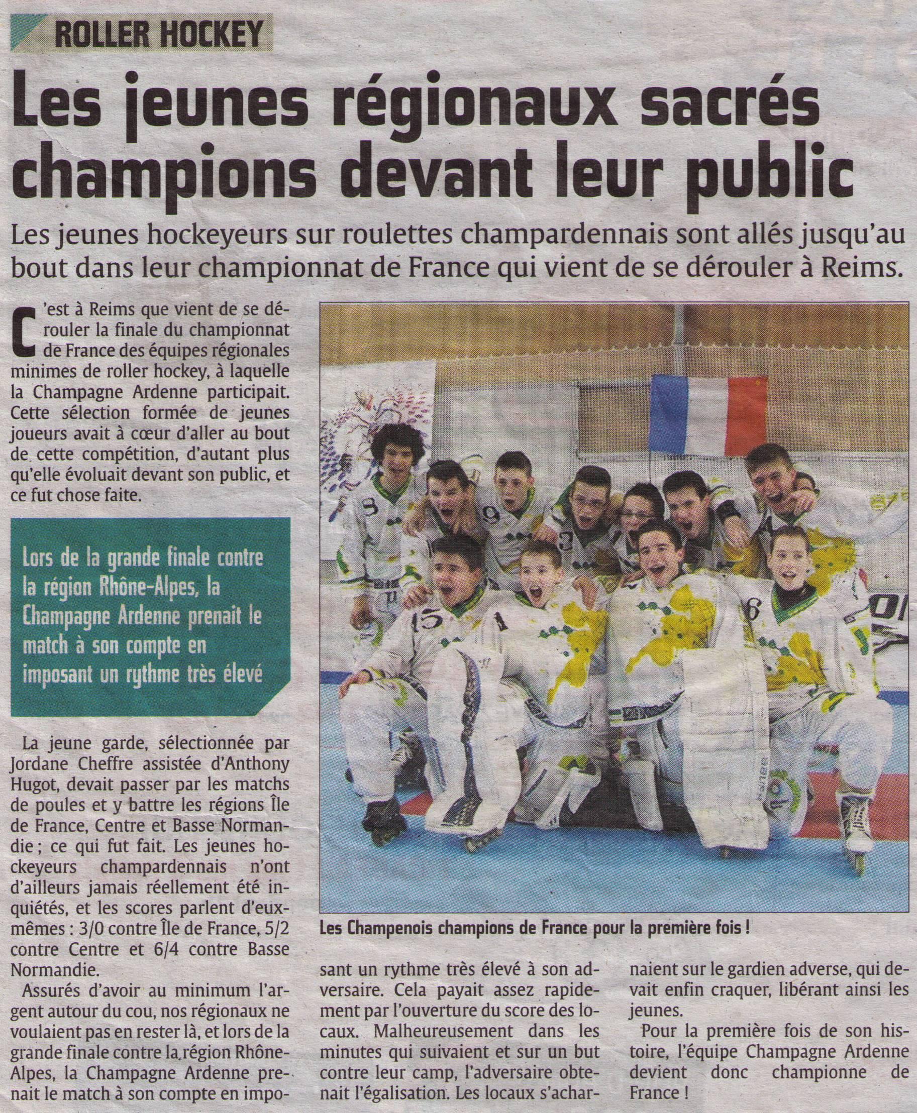 2014-04-17 - FINALE COUPE DES LIGUES MINIMES